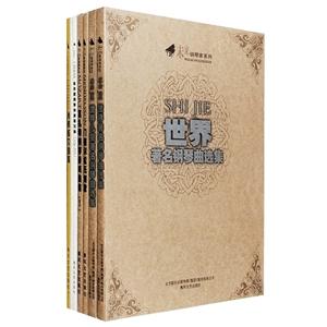 团购:未来钢琴家系列7册