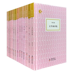 团购:(精)海豚书馆·文艺拾遗14册