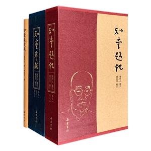 团购:(精)知堂文集3部6册