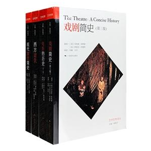团购:艺术世界4册