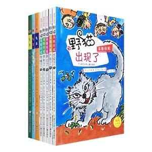 团购:纯真小阅读8册