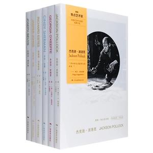 团购:(精)费顿焦点艺术家·第二辑6册