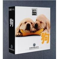 狗(汉英对照)