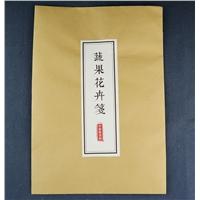 蔬果花卉笺(12张)