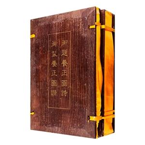 木板线装--养正图解(全二函六册)