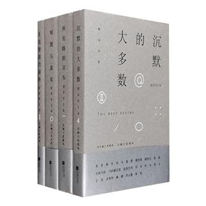 团购:2014中国文学4册