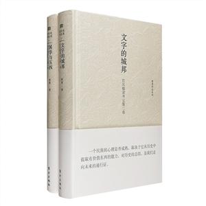 团购:祝勇·饮风楼读书记两卷