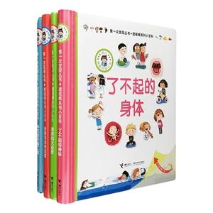 团购:(精)第一次发现丛书·透视眼系列小百科4册