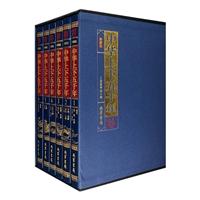 中华上下五千年(全六册)(珍藏版)