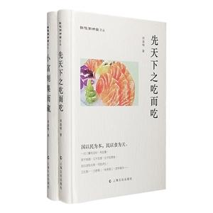 团购:(精)纸帐铜瓶室文丛全2册