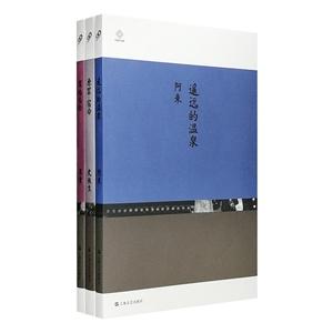 团购:中国中经典3册