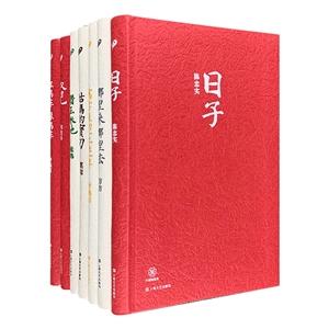 团购:中国短经典7册