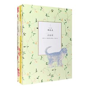 团购:旧译珍藏3册