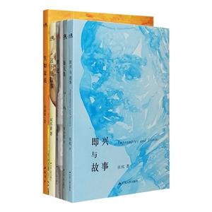 团购:大观丛书5册