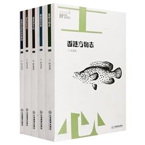 叶灵凤香港文集(全5册)