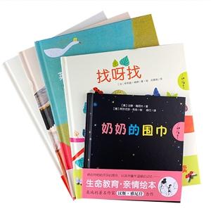 团购:(精)了如指掌童书馆5册