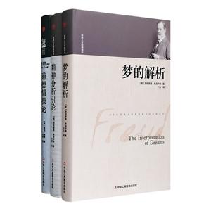 团购:(精)世界人文经典译丛3册