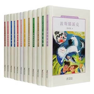 团购:(精)中国儿童文学走向世界精品书系12册