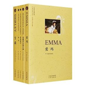 团购:世界文学名著5册:奥斯汀+勃朗特(英语原著版)