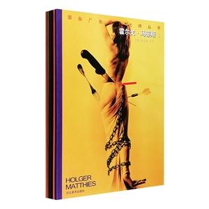 团购:国际广告设计大师丛书6册