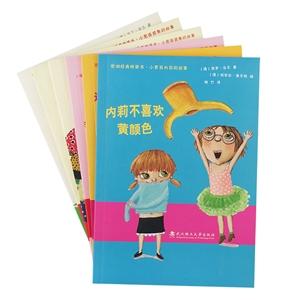团购:欧洲经典桥梁书·小男孩提奥3册+小萝莉内莉3册