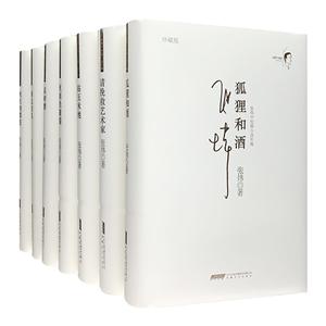 张炜中短篇小说年编 1970-1998  全七册