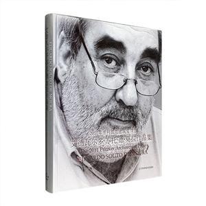 2011年普利兹克建筑奖得主-艾德瓦尔多.苏托.德.莫拉作品集
