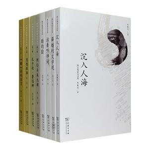 团购:四方风杂文文丛8册