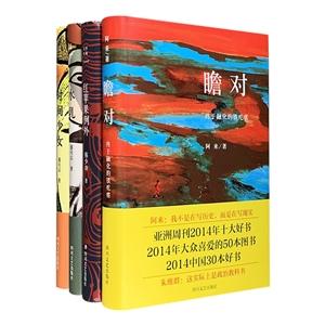 团购:(精)经典文学4册:时间少女等