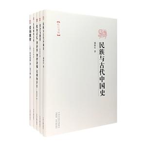 团购:(精)昨日书林·社会与教育等5册
