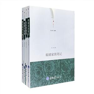 团购:刀锋文丛4册
