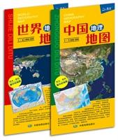 中国地理地图+世界地理地图
