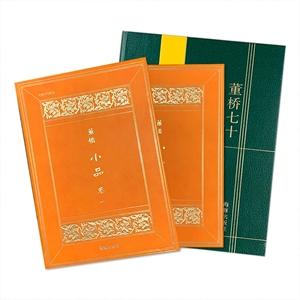 团购:董桥作品3册