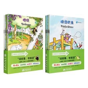 培生幼儿英语阅读进阶(2A)光盘1张