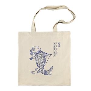 中图网帆布包:山海经・陵鱼