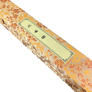 (盒装)三圣图-挂福