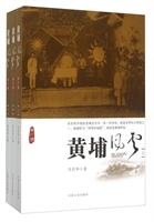 �S埔�L云-(全三��)