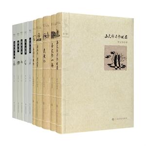团购:书魅文丛第1-2辑全10册