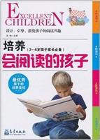 培�B����x的孩子-(2-6�q孩子家�L必��)
