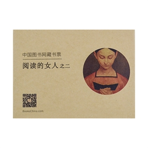 中图藏书票:阅读的女人系列二(6张)