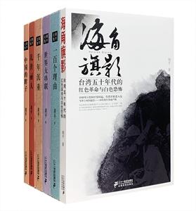 团购:胡平文集6册