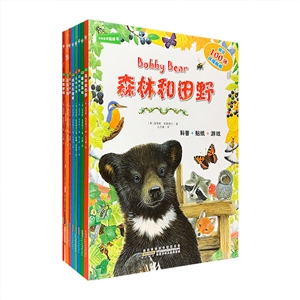 团购:妙趣自然·动物贴纸书8册