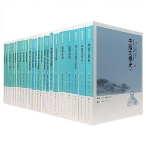 团购:钱基博集22卷