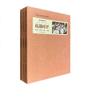 团购:石头说话丛书3册