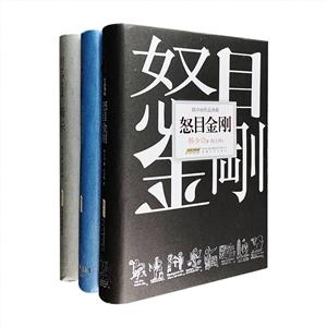 团购:(精)韩少功作品典藏3册