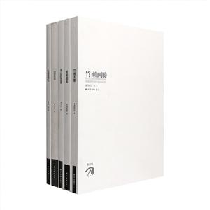 团购:中国历代书学画论丛书5册
