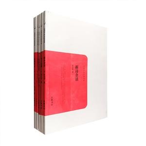 团购:民国学术文化名著·朱自清5册