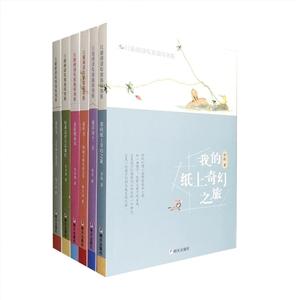团购:儿童阅读专家指导书系6册