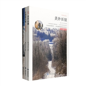 团购:老戴说镜头3册