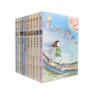 团购:小橘灯精品系列两辑10册